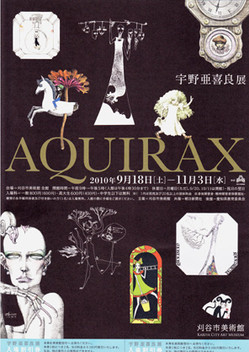 Aquirax
